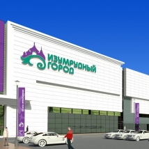 """Tomsk Shopping Mall and Recreation Center """"Emerald City"""""""